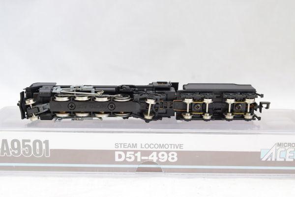☆☆MICRO ACE マイクロエース A9501  ◆ D51-498 蒸気機関車_画像3