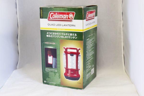 ☆未使用品☆Coleman コールマン QUAD LED LANTERN  クアッド LEDランタン