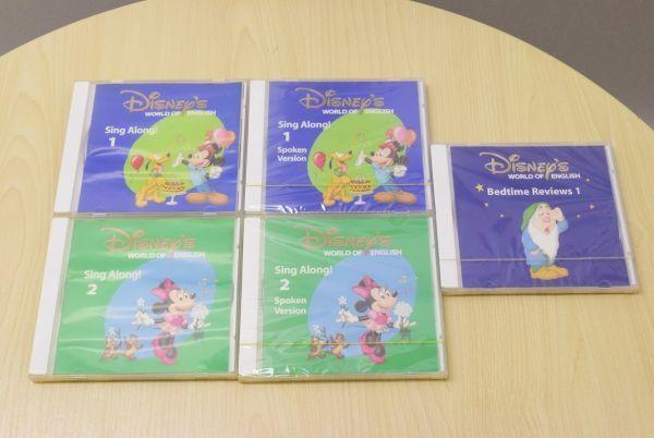 ☆2010年購入☆DWE ディズニー英語 シングアロング CD・DVD セット_画像4