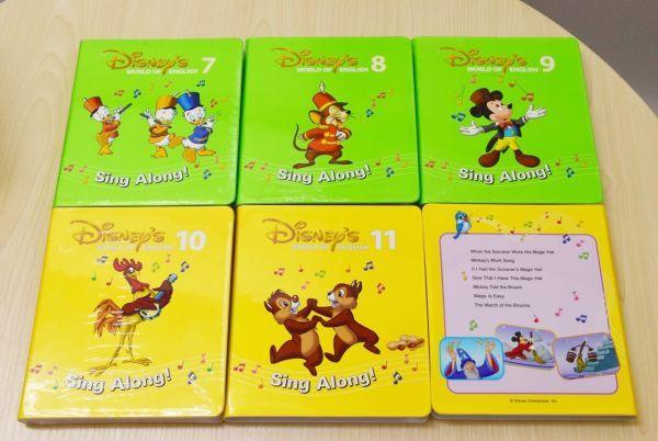☆2010年購入☆DWE ディズニー英語 シングアロング CD・DVD セット_画像3