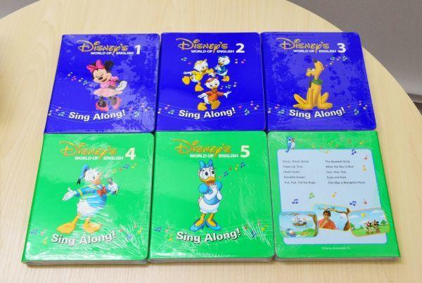 ☆2010年購入☆DWE ディズニー英語 シングアロング CD・DVD セット_画像2