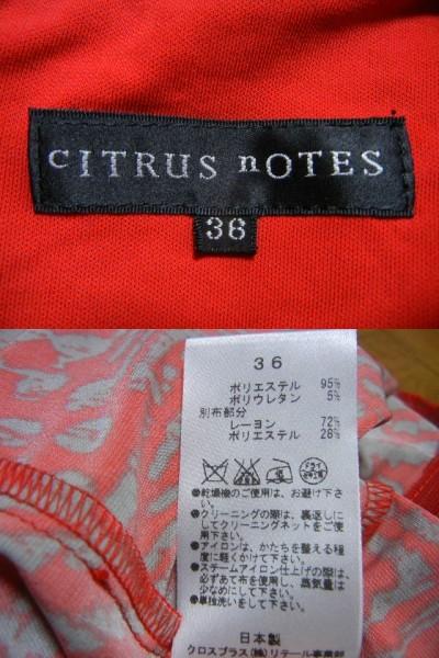 ◆CITRUS NOTES シトラスノーツ◆ストレッチ ノースリーブワンピース◆サイズ36 日本製_画像2