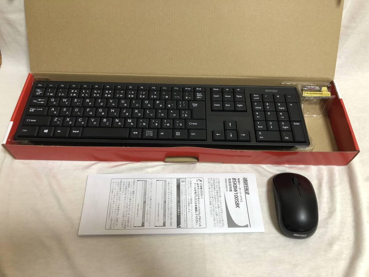 ワイヤレスキーボード&静音マウスセット BUFFALO 無線(2.4GHz) BSKBW100SBK バッファロー 動作チェック品