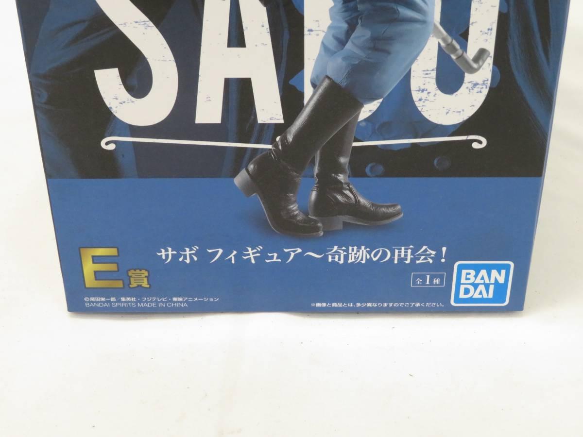 未開封/BANDAI/バンダイ/ワンピース一番くじ/E賞/サボフィギュア~奇跡の再会!_画像5
