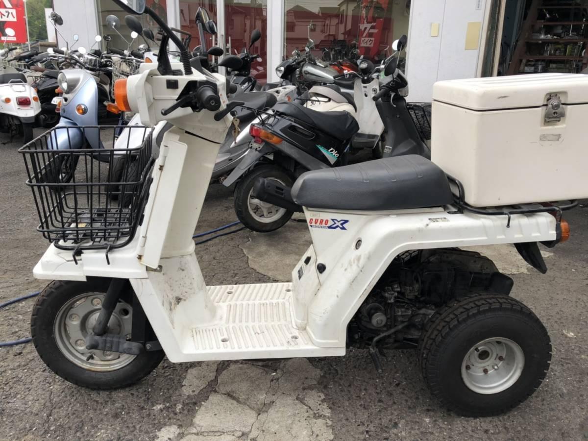 「ジャイロX 実働確認済み 過走行 ジャンク品 部品取り レストアベース 現状渡し 富田林市から」の画像3