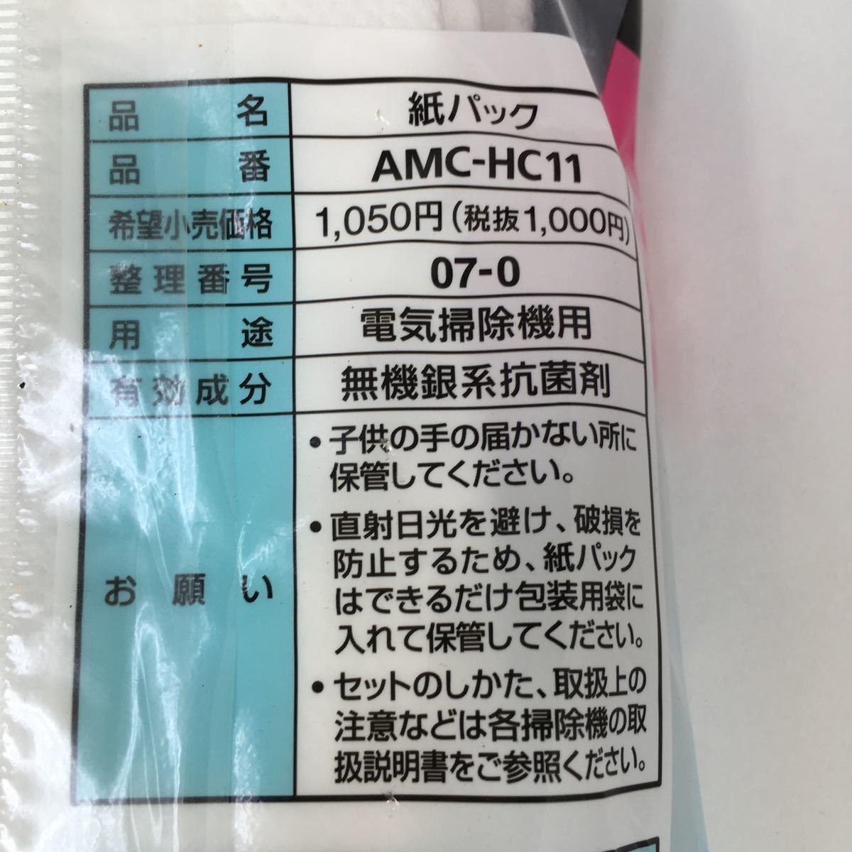【未使用品】【送料無料】Panasonic/パナソニック 純正紙パック M型 Vタイプ AMC-HC11 3枚入り 2袋_画像6