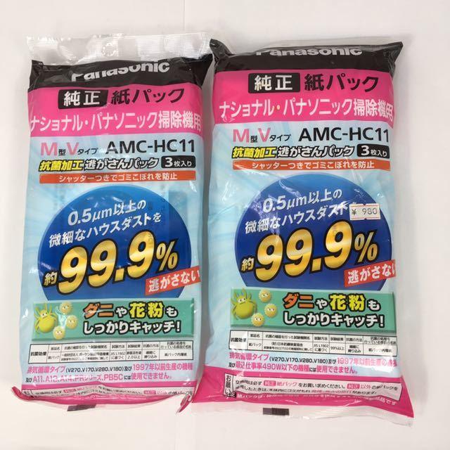 【未使用品】【送料無料】Panasonic/パナソニック 純正紙パック M型 Vタイプ AMC-HC11 3枚入り 2袋