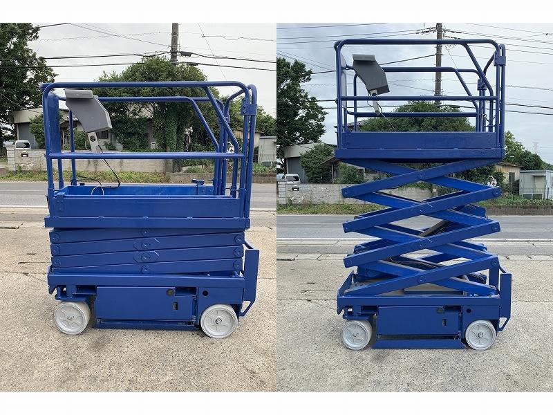 高所作業車■最大作業高 7.8M/227kg 定価400万円 自走式 垂直昇降型 家庭用100V充電 D_画像7