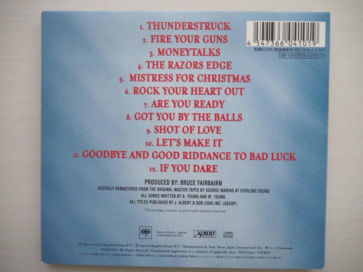【値下げ!】★新品同様★メタル名盤AC/DC レイザーズ・エッジ_画像2