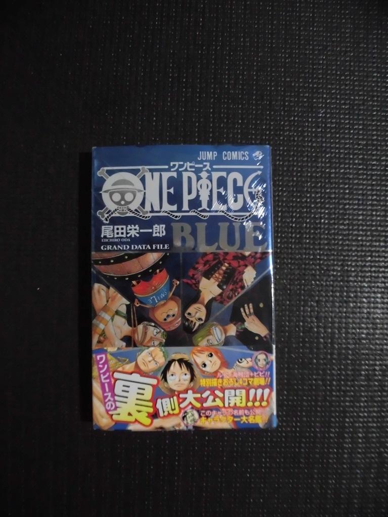 マンガコミック 尾田栄一郎 ONE PIECE BLUE 初版 帯付き