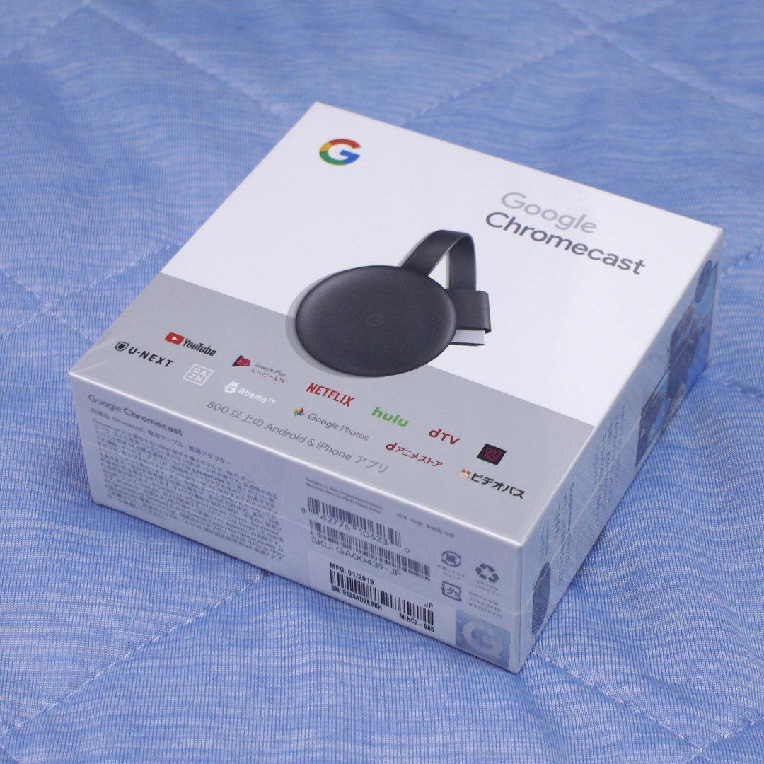 【未開封】Google Chromecast グーグル クロームキャスト (第3世代)