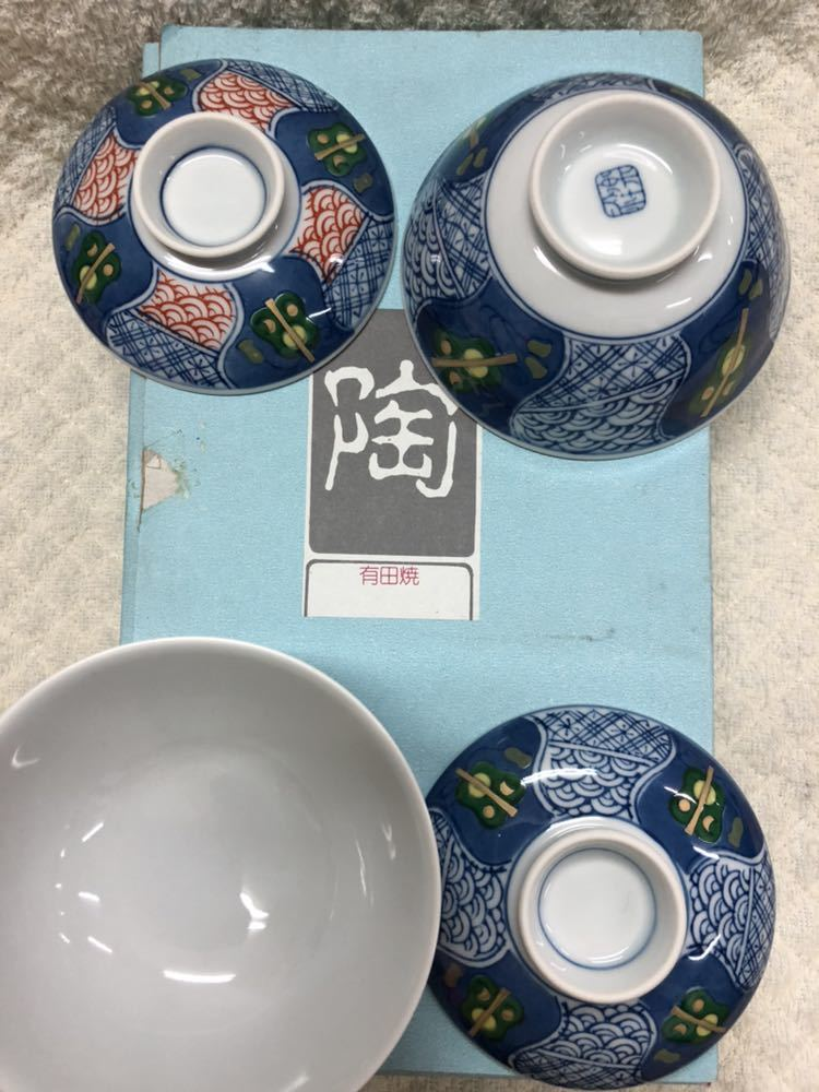 新品 有田焼 ペン 善 箱付き_画像2