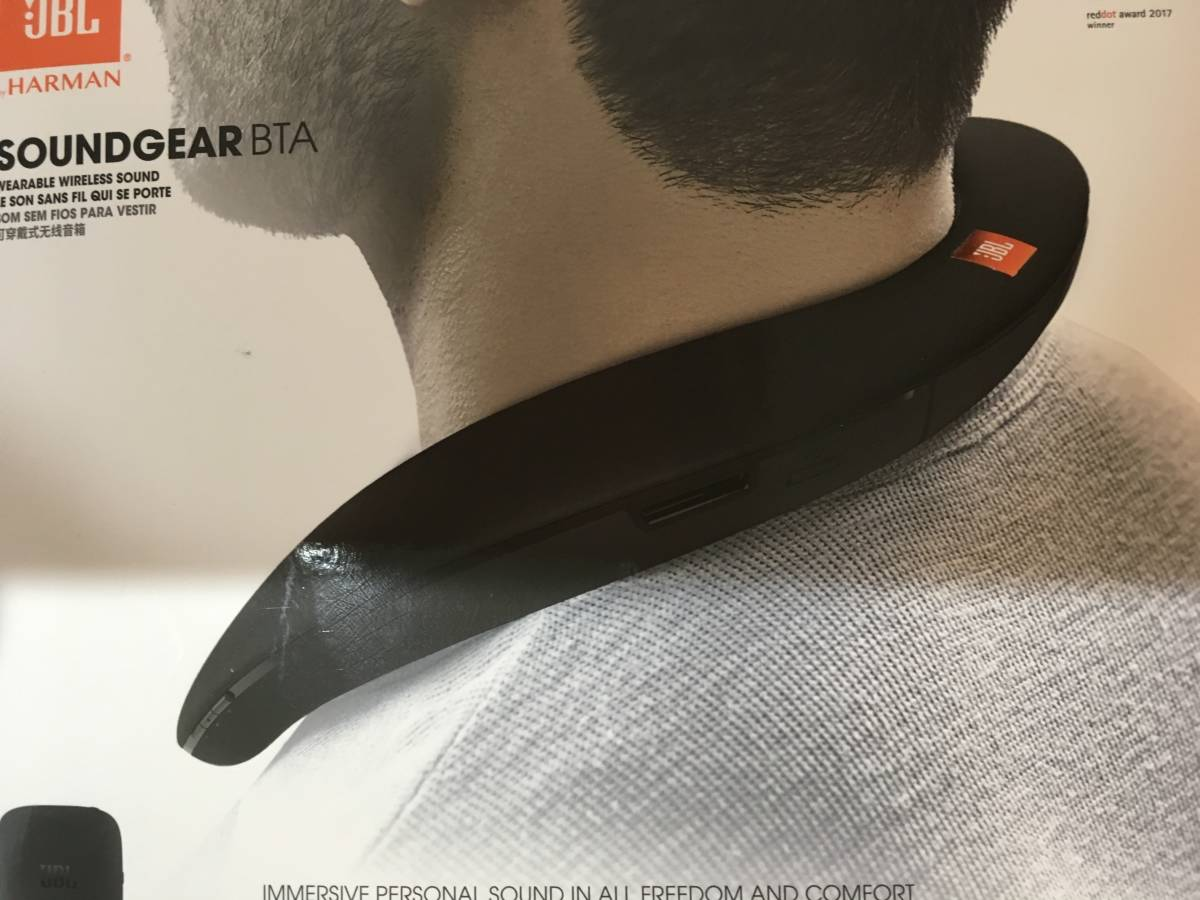 新品未使用 ・JBL SOUND GEAR BTA ウェアラブルネックスピーカー ブラック。 ワイヤレスオーディオトランスミッター付き