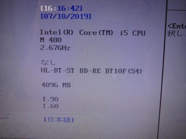 TOSHIBA T350/56BW i5 M480 4GB HDDなし 管KG10G_画像2