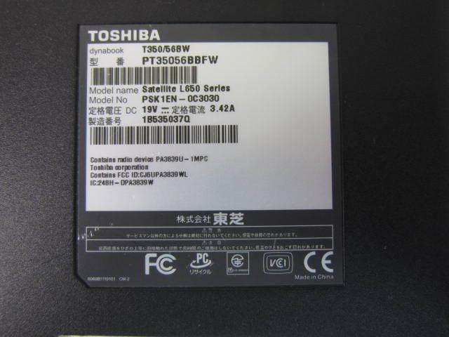 TOSHIBA T350/56BW i5 M480 4GB HDDなし 管KG10G_画像8