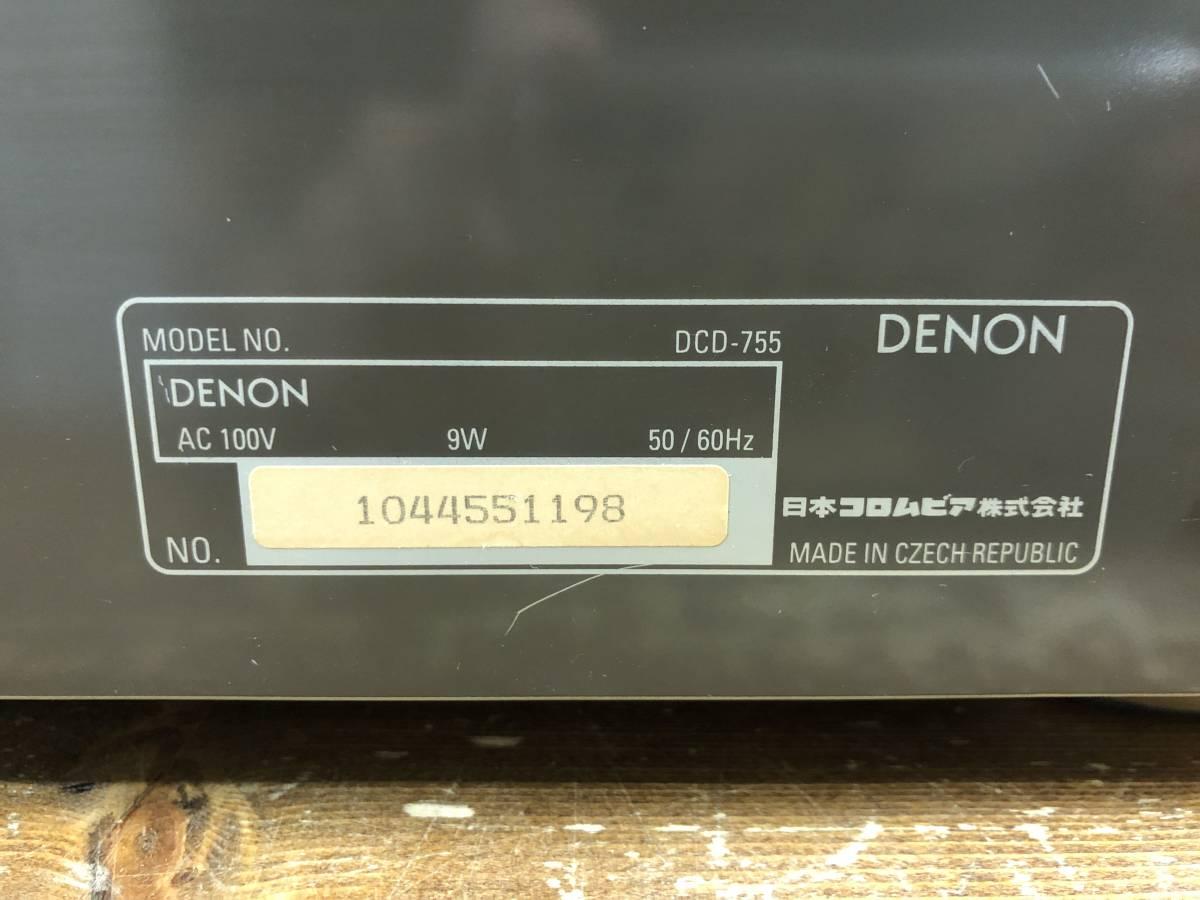 DENON デノン CDデッキ DCD-755 50/60Hz 年式不明 ジャンク品(管理ID:1955)_画像8