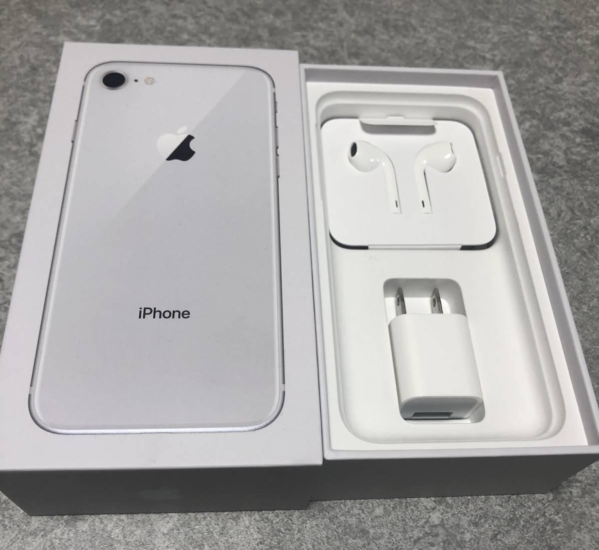 【SIMロック解除済(SIMフリー)】Softbank iPhone8 64GB シルバー 未使用品 判定○ 残債なし_画像2