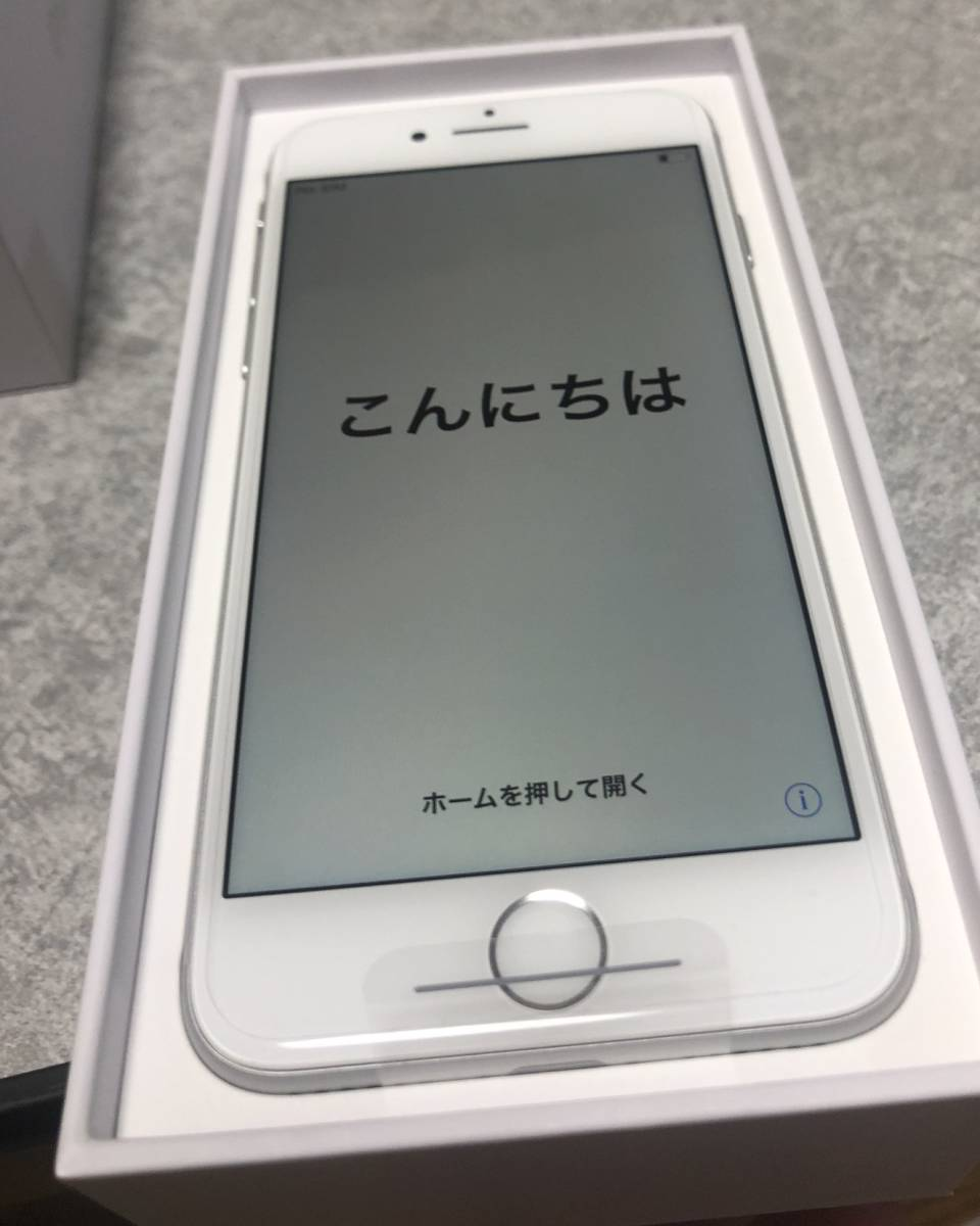 【SIMロック解除済(SIMフリー)】Softbank iPhone8 64GB シルバー 未使用品 判定○ 残債なし_画像3