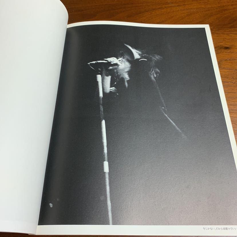 甲斐バンド★写真集『1982beatnik』kaiband甲斐よしひろ送料185円_画像3