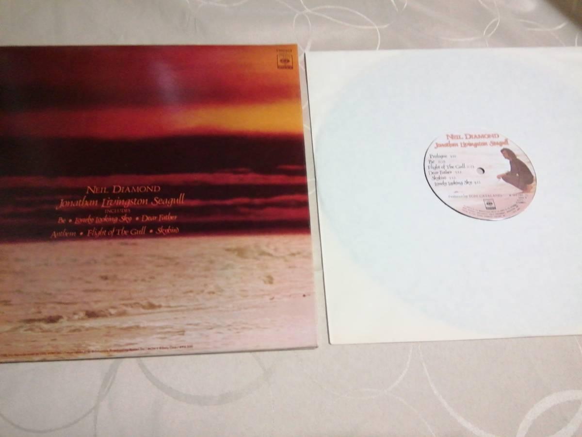 サントラ盤 LP・ニール・ダイアモンド「かもめのジョナサン」/1973年_画像6