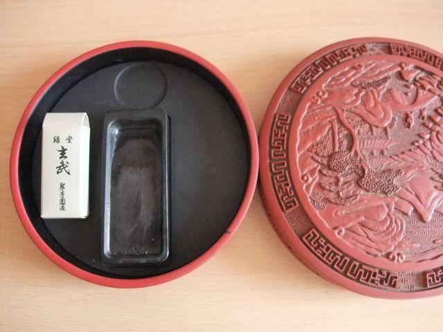 中国 翠芳園造 ミニすずり箱 硯箱 未使用品