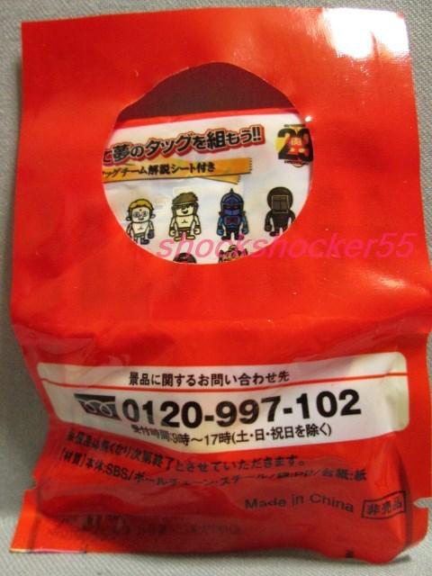 ★☆キン肉マン PansonWorks 夢の超人タッグ編フィギュア テリーマン☆★_画像3
