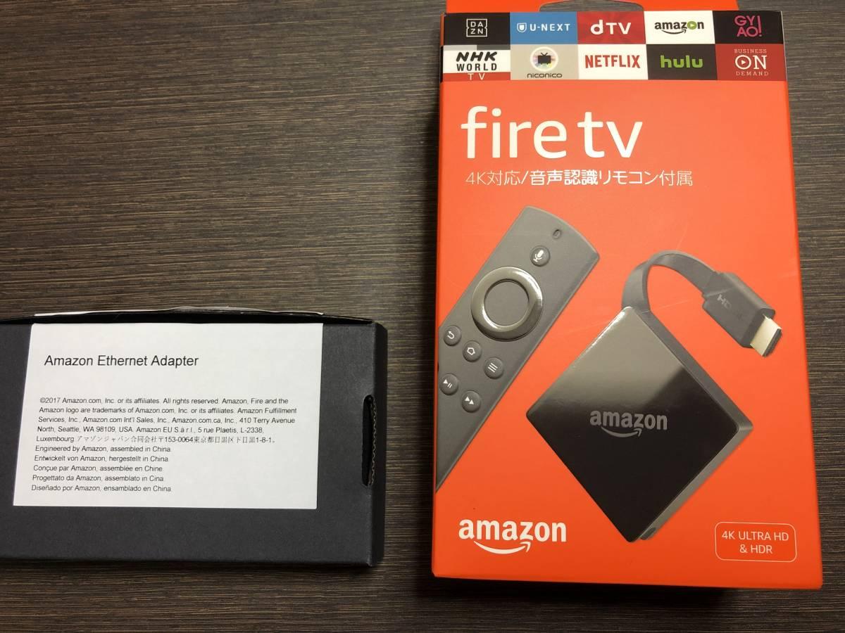 Amazon Fire TV (第3世代) 4K対応/音声認識リモコン付属 & 専用有線LANアダプタセット_画像5