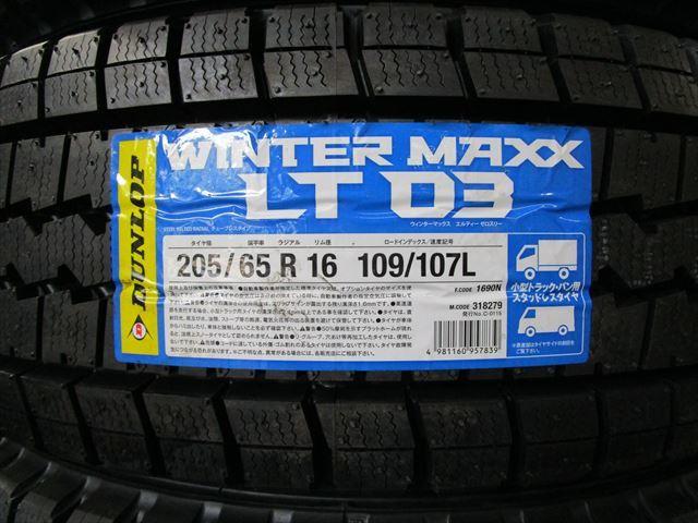 スタッドレス 205/65R16 DUNLOP LT03 新品未使用 三菱キャンター XAB16×5.5K 115-9TC 5穴 両面再塗装 6本セット_画像9