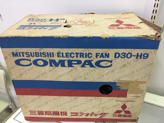 昭和レトロ MITSUBISHI 扇風機 コンパック/三菱電機 D30-H9 稼働品☆中古・元箱入り _画像6