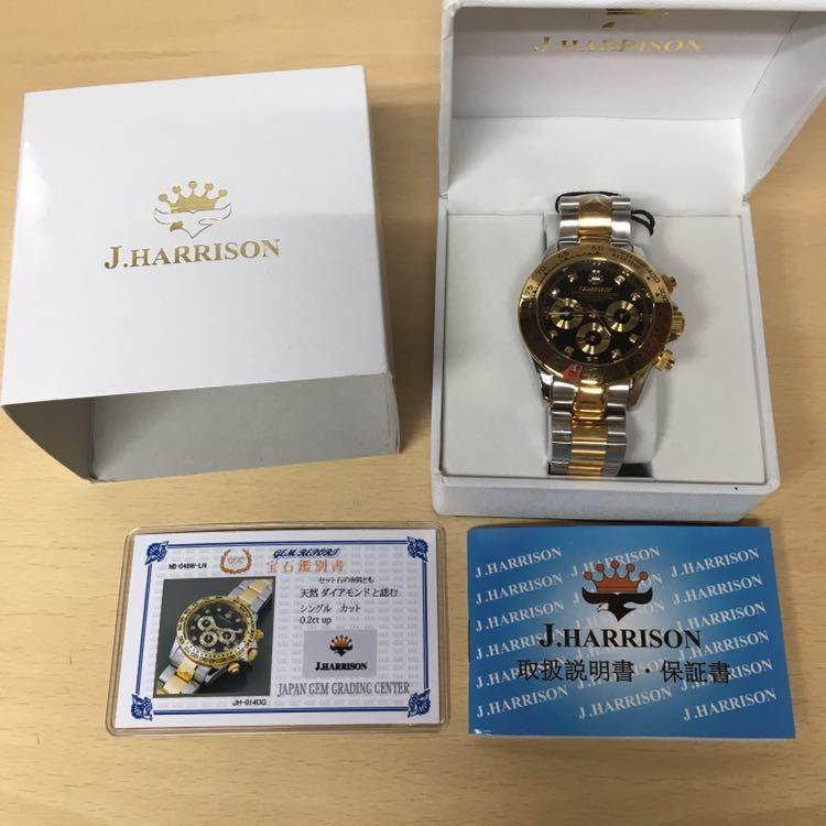 ジョン・ハリソン J.HARRISON 腕時計 8石 天然ダイヤモンド 付き 多機能自動巻 手巻き腕時計 JH-014G メンズ②