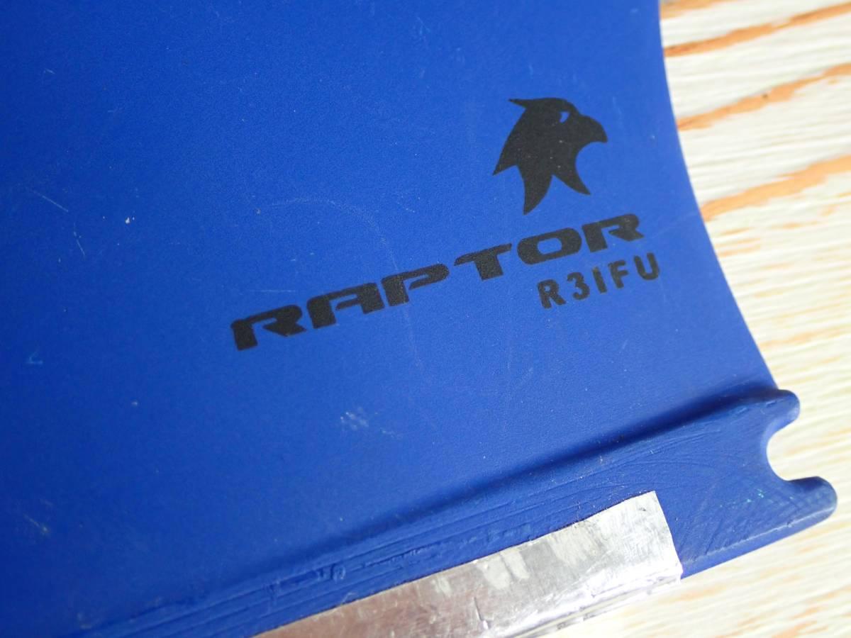 ☆未使用【RAPTOR】R31FUサーフィン用トリプルフィン☆保管ケース・脱着工具付き☆ノースショア購入☆ハワイ_画像8