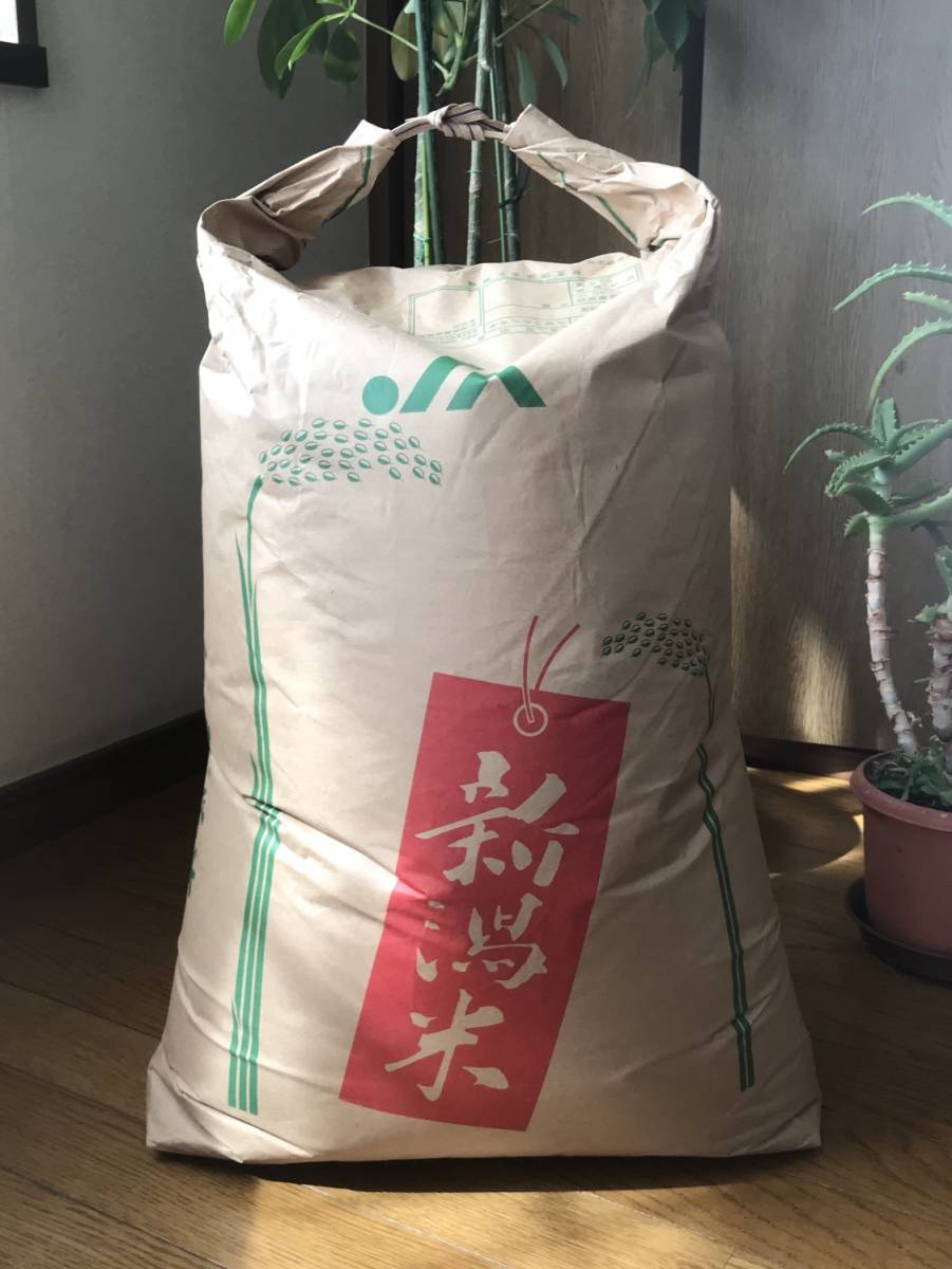 1円スタート!超うまっ~新潟産30年コシヒカリ☆新米30kg