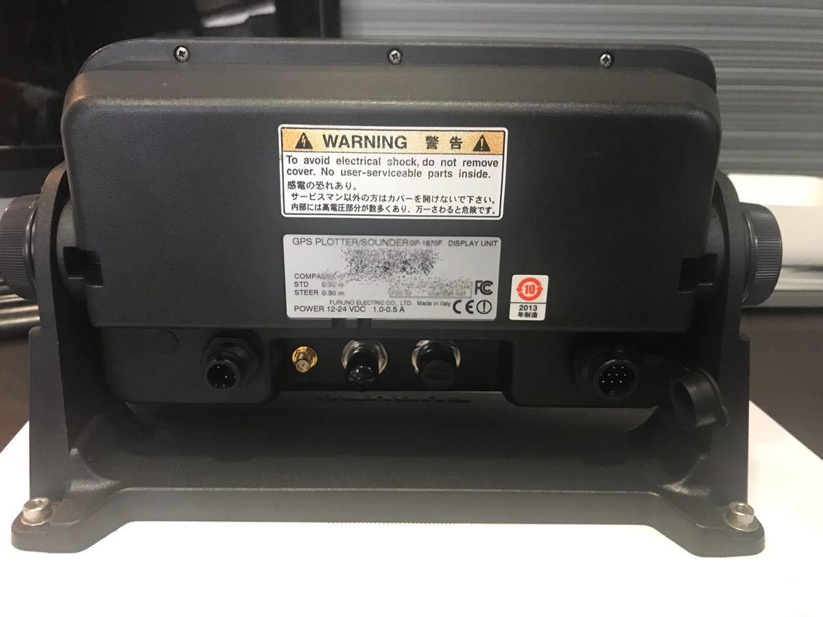 FURUNO GP-1870F GPS PLOTTER/FINDER(美品)、振動子 520-5PSD(新品未使用)_画像3