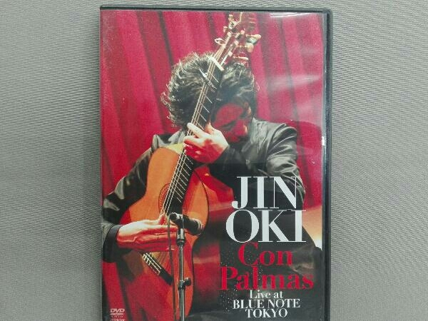DVD Con Palmas~ライヴ・アット・ブルーノート東京_画像1