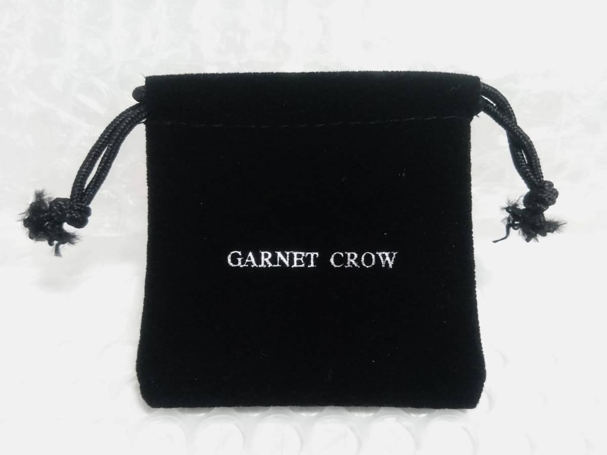 完動品+10周年記念限定品 G-NET GARNET CROW オリジナルフレーム付き 懐中時計 10th Anniversary memorial goods ガーネットクロウ_画像10