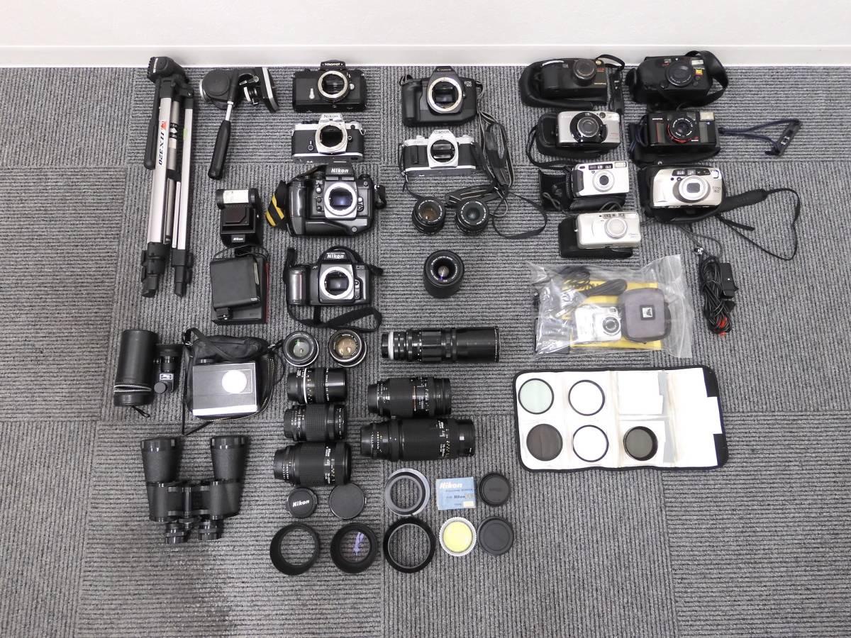 ◆【A5505】カメラ 大量 おまとめ ニコン/キャノン/オリンパス/ペンタックス/ミノルタ/レンズ/三脚/双眼鏡/ストロボ/他 ジャンク