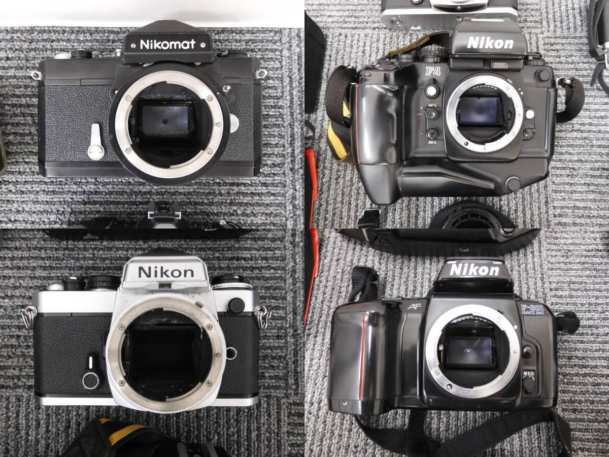 ◆【A5505】カメラ 大量 おまとめ ニコン/キャノン/オリンパス/ペンタックス/ミノルタ/レンズ/三脚/双眼鏡/ストロボ/他 ジャンク_画像2