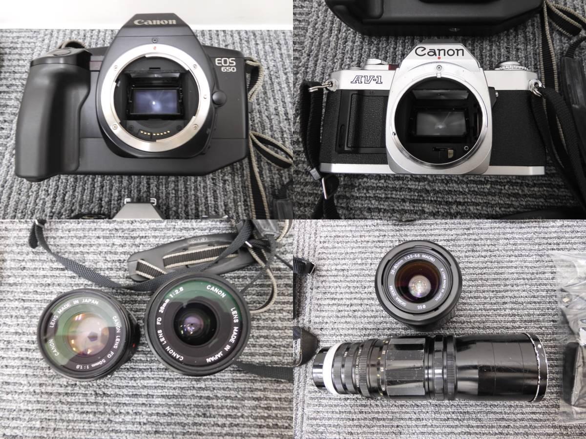 ◆【A5505】カメラ 大量 おまとめ ニコン/キャノン/オリンパス/ペンタックス/ミノルタ/レンズ/三脚/双眼鏡/ストロボ/他 ジャンク_画像4