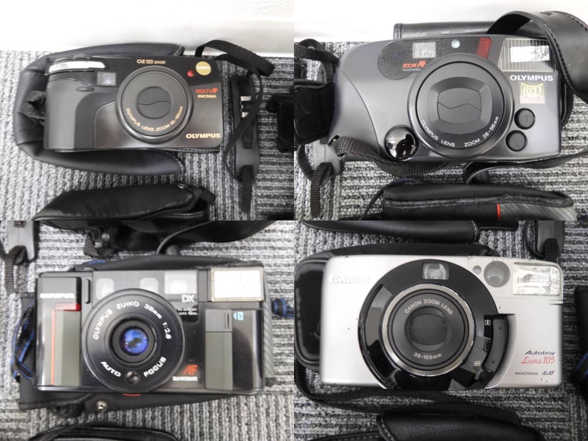 ◆【A5505】カメラ 大量 おまとめ ニコン/キャノン/オリンパス/ペンタックス/ミノルタ/レンズ/三脚/双眼鏡/ストロボ/他 ジャンク_画像5