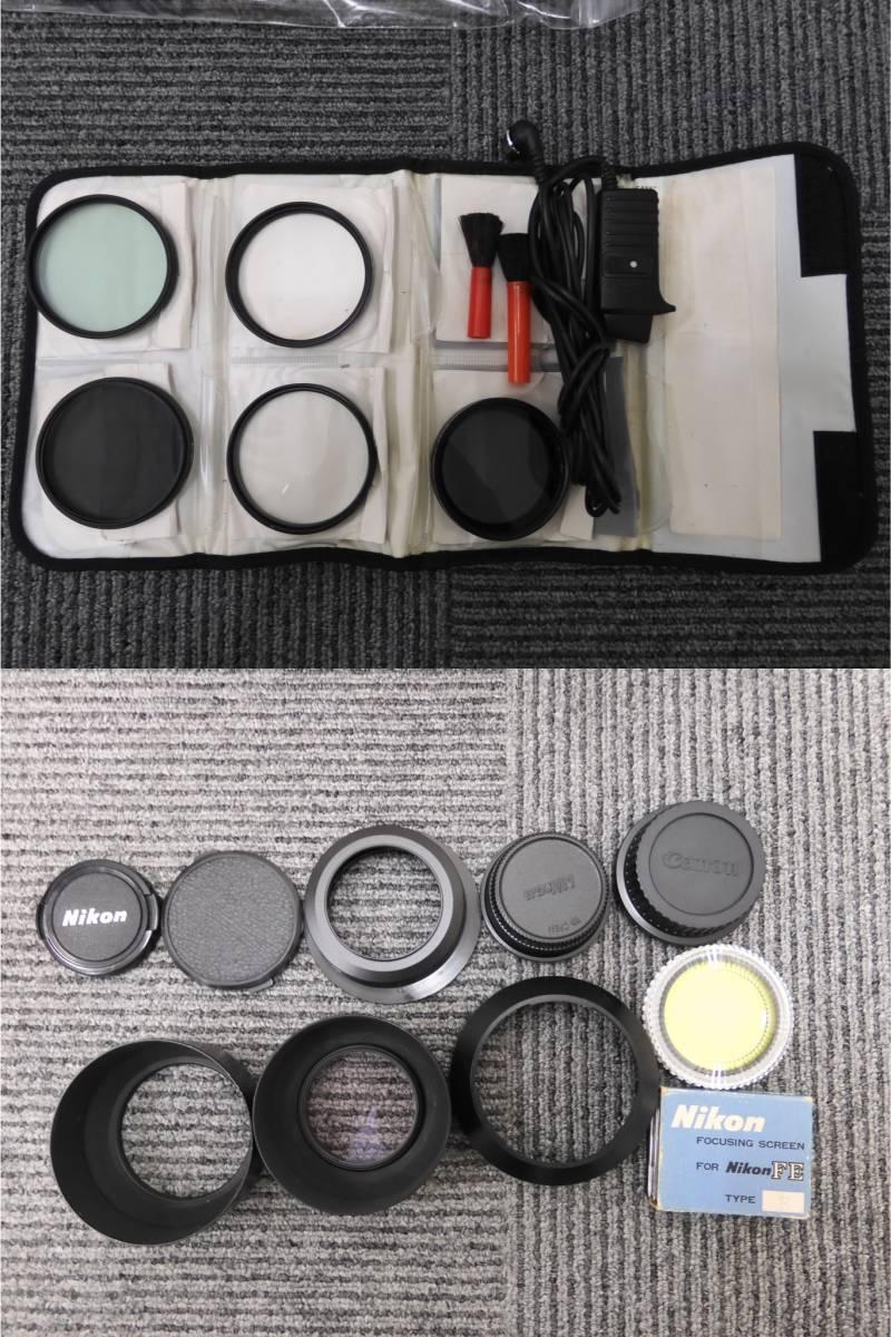 ◆【A5505】カメラ 大量 おまとめ ニコン/キャノン/オリンパス/ペンタックス/ミノルタ/レンズ/三脚/双眼鏡/ストロボ/他 ジャンク_画像8