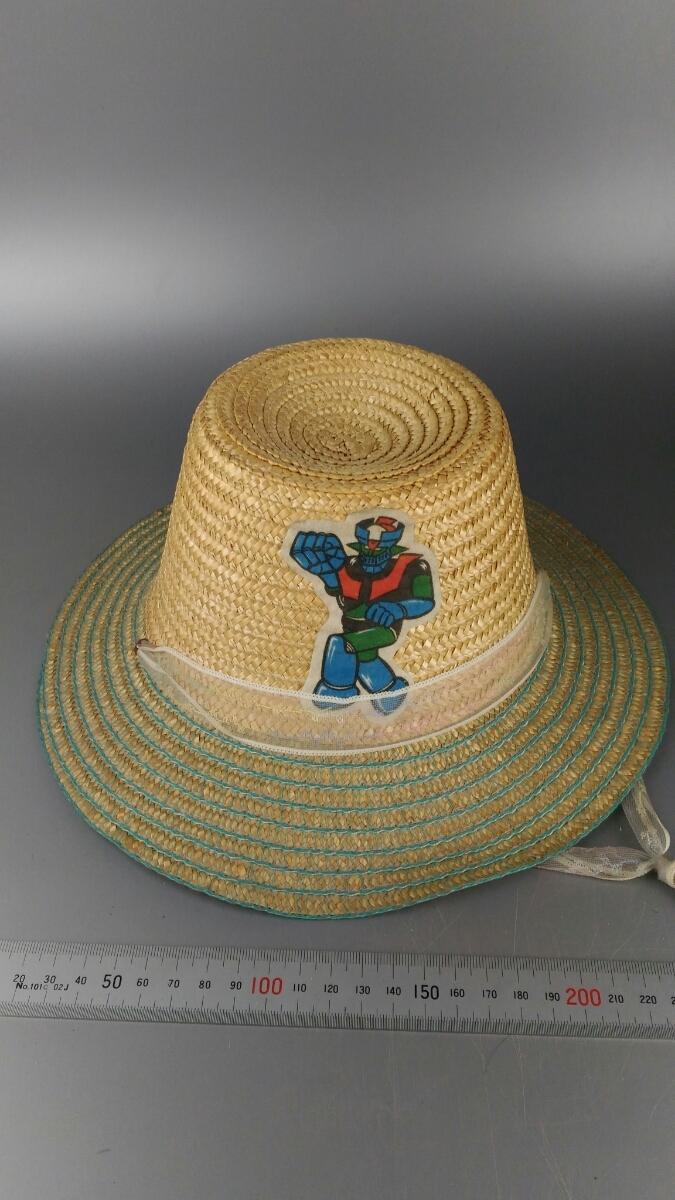 子供用の帽子 男の子 ファッション小物 キッズ 熱中症対策 可愛い 在庫処分 お得 売り切り○27_画像1