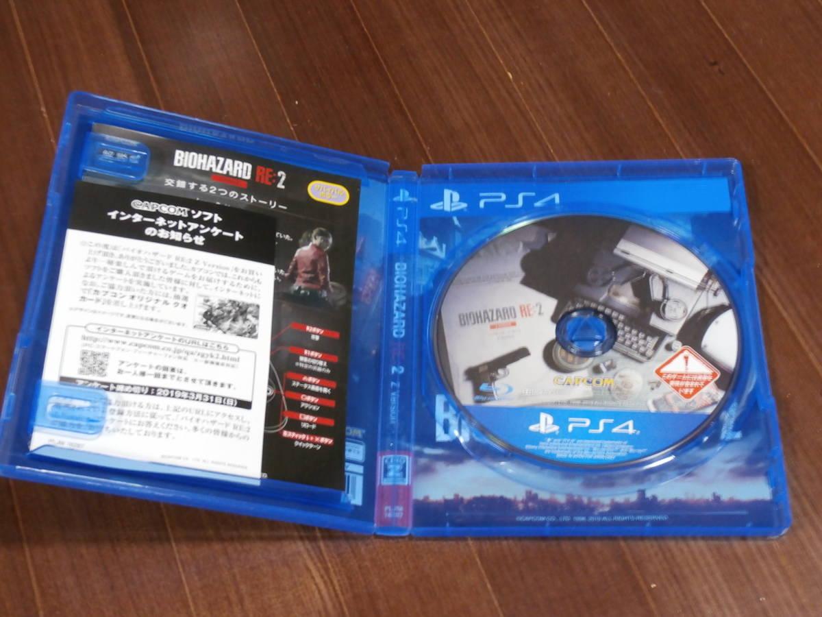 PS4 バイオハザード RE:2 Z Version 美品_画像3