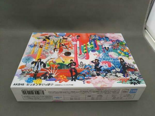 ミリオンがいっぱい~AKB48ミュージックビデオ集~スペシャルBOX(Blu-ray Disc)_画像5