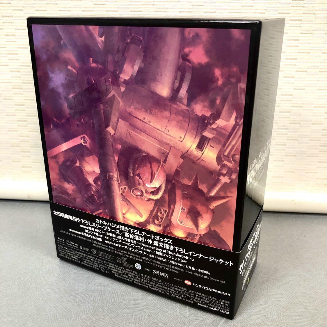★☆ブルーレイ/BD/Blu-ray 機動戦士ガンダム サンダーボルト DECEMBER SKY COMPLETE EDITION 初回限定生産商品☆★_画像3