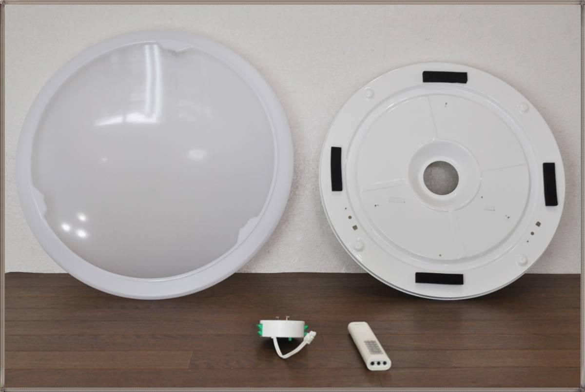 KOIZUMIリモコン付きシーリングライトGHN7163D 調光機能 天井照明8~10畳コイズミ洋風照明器具2008年製 清掃・動作確認済み_画像4