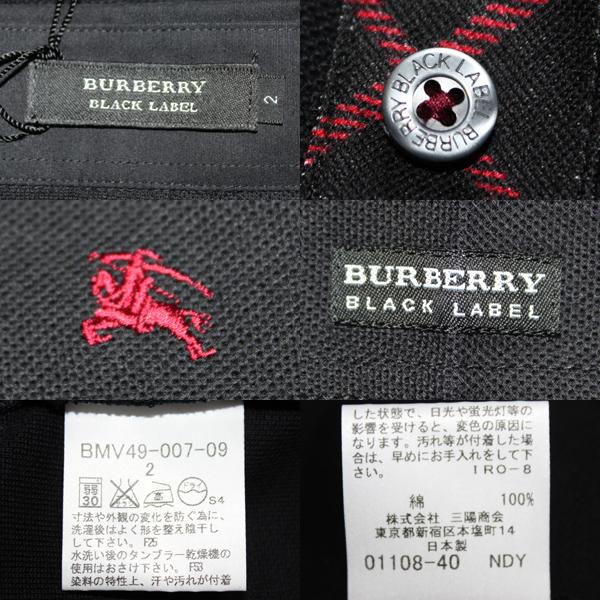 新品 バーバリーブラックレーベル ホース刺繍【日本製】前立てノバチェック 鹿の子 キレイ目 半袖ポロシャツ 2(M)■BURBERRY BLACK LABEL_画像4