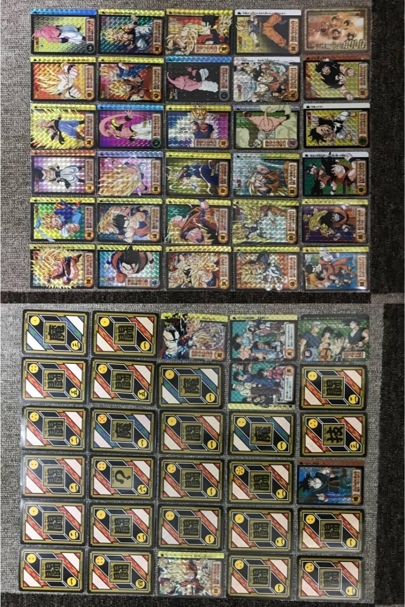 美品~並品 初版 ドラゴンボール カードダス 本弾1弾~25弾 合計1050枚_画像6
