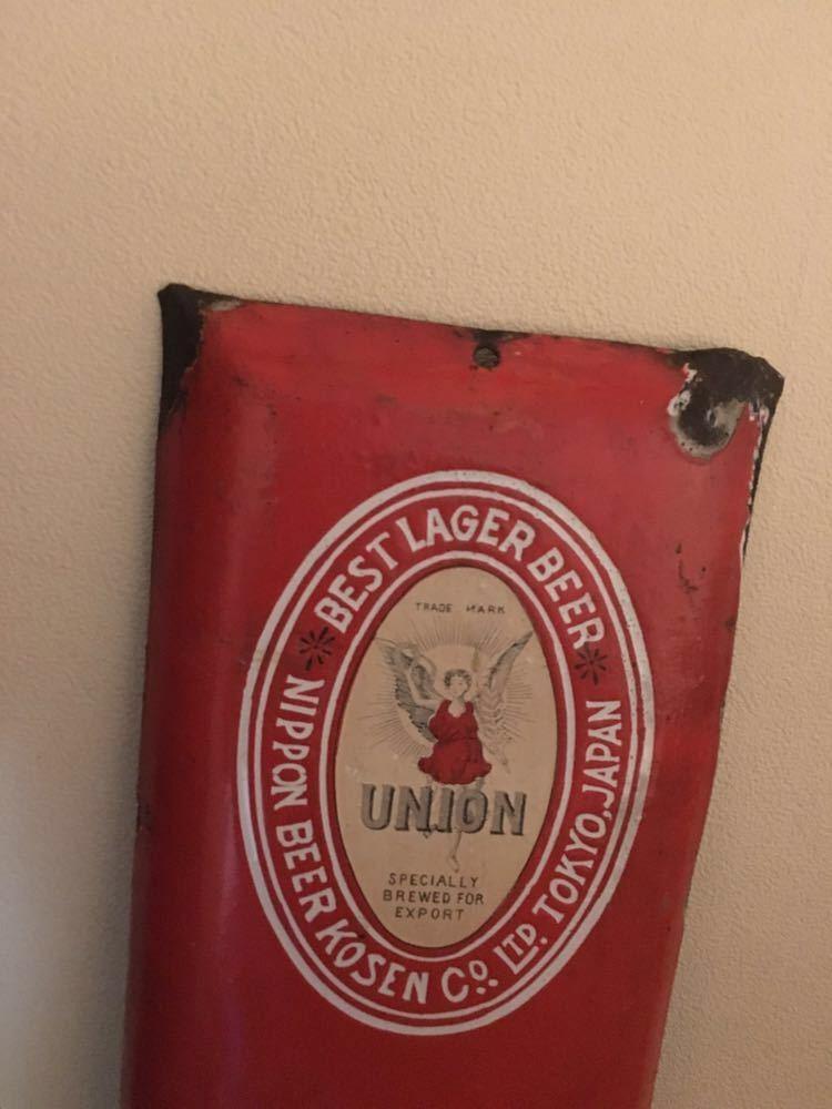 【戦前】琺瑯看板ホーロー看板 ユニオンビール 検カブトビール サクラビール 希少_画像5