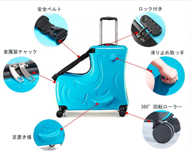 トロイの木馬 こども 多功能 スーツケース トランク トロリーケース キャリーケース ビジネス トラベル バッグ 20インチ_画像4