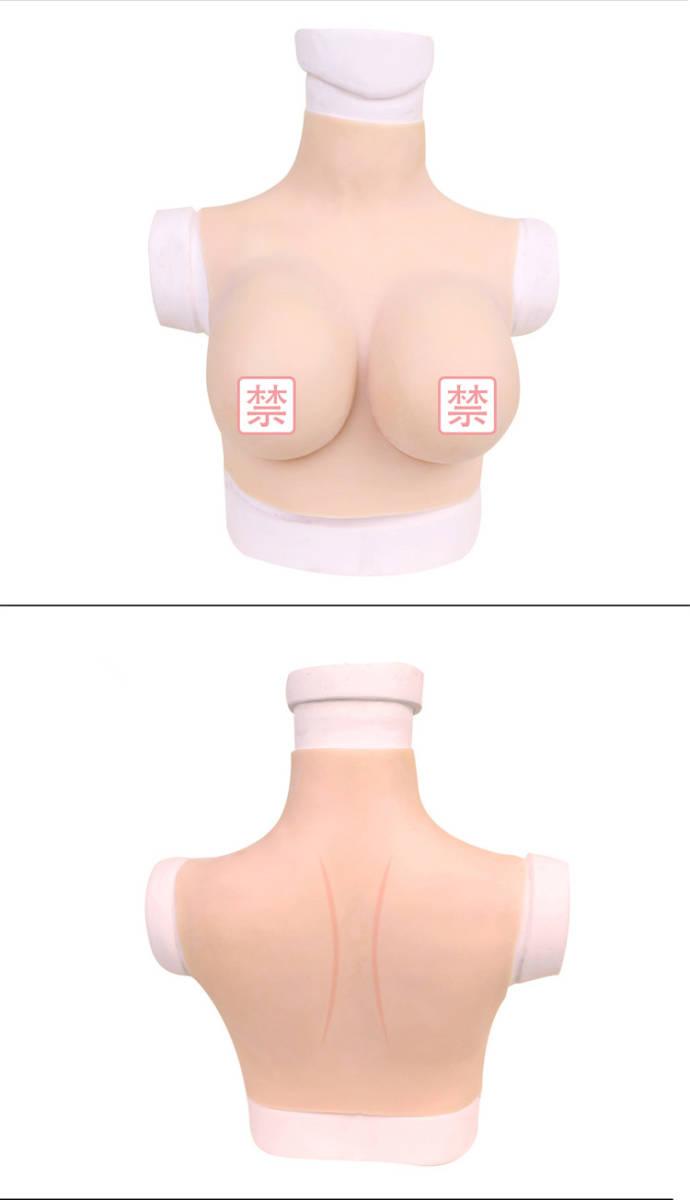 コスプレイヤー衣装 女装男の娘 Eカップ 女性シリコンバスト 胸 シリコンスーツ 偽乳 皮膚付き_画像3